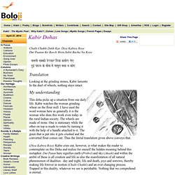 Dohas of Kabir - The Mystic Poet