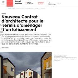 Nouveau Contrat d'architecte pour le permis d'aménager d'un lotissement