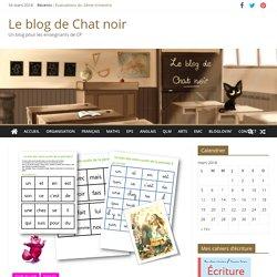 Le loto des mots outils – Le blog de Chat noir