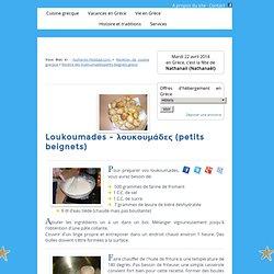 Loukoumades