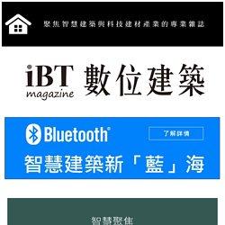 Low-E玻璃新選項──台灣專利鍍膜技術打造CP值高節能玻璃