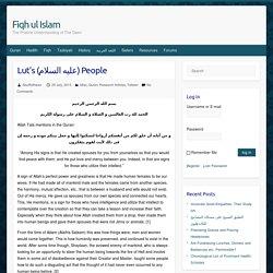 Lut's (عليه السلام) People
