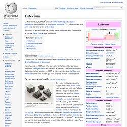 Lutécium