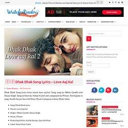 धक धक Dhak Dhak Song Lyrics – Love Aaj Kal - Singer: Nikita Gandhi