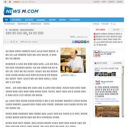 한국판 메가 처치의 붕괴, 결코 멀지 않았다 - 뉴스 M