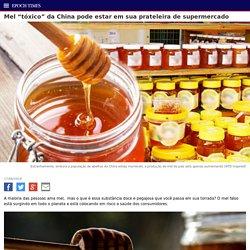 m.epochtimes.com