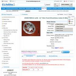 "250W M8512 with12"" Rim Front Brushless motor E-Bike kit -"