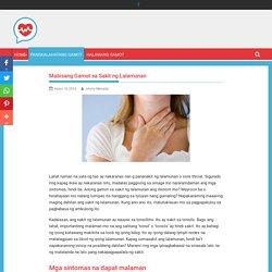 Mabisang Gamot sa Sakit ng Lalamunan – Gamot.info
