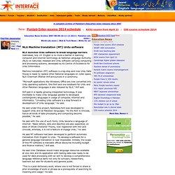 NLA Machine translation (MT) Urdu software