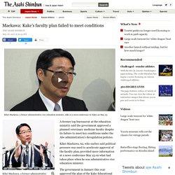 Maekawa: Kake's faculty plan failed to meet conditions:The Asahi Shimbun