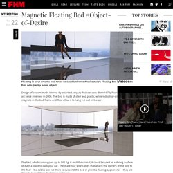 Magnetic Floating Bed #Object-of-Desire