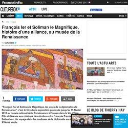 François 1er et Soliman le Magnifique
