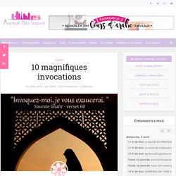 10 magnifiques invocations - Le blog pratique de la femme musulmane