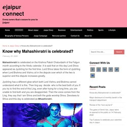 Know why Mahashivratri is celebrated? - □jaipur □onnect