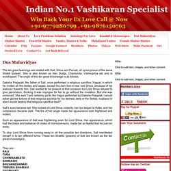 Dus Mahavidyas - Vashikaran Specialist