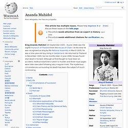 Ananda Mahidol