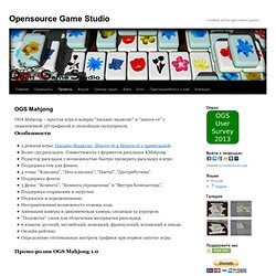 Opensource Game Studio
