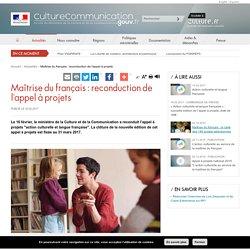 Maîtrise du français : reconduction de l'appel à projets