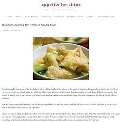 Making Hong Kong-Style Wonton Noodle Soup