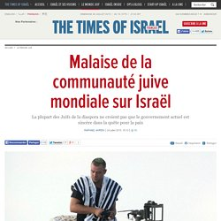 Malaise de la communauté juive mondiale sur Israël