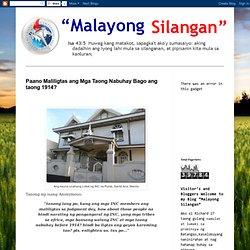Paano Maliligtas ang Mga Taong Nabuhay Bago ang taong 1914?