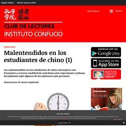Malentendidos en los estudiantes de chino (1) - ConfucioMag