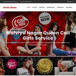 Call girls Malviya Nagar