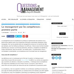 Le management par les compétences : première partie
