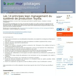 Les 14 principes lean management du système de production Toyota.