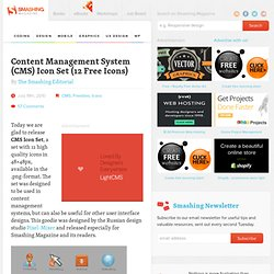 Content Management System (CMS) Icon Set (12 Free Icons) - Smashing Magazine