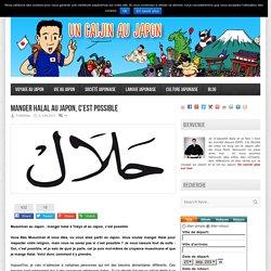 Musulman au Japon : Manger Halal à Tokyo et au Japon