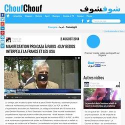 Manifestation Pro-Gaza à Paris : Guy Bedos interpelle la France et les USA