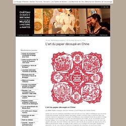 L'art du papier découpé en Chine - Manifestations passées