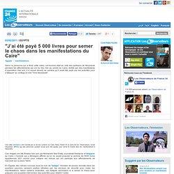 """""""J'ai été payé 5000 livres pour semer le chaos dans les manifestations du Caire"""""""