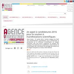 2e appel à candidatures 2016 pour le soutien à manifestations scientifiques