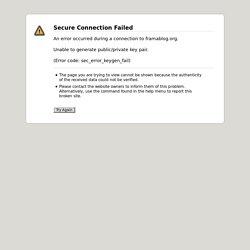 Manifeste de la guérilla pour le libre accès, par Aaron Swartz #pdftribute