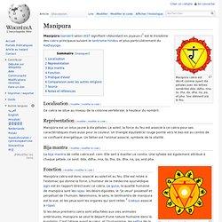5 Manipura/ Wikipedia