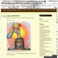 Shiv mantras and slokas « Bharatiya jyotish & mantra saadhana .