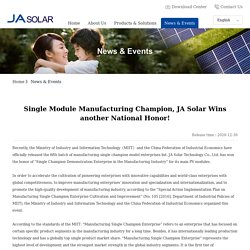 Single Module Manufacturing Champion, JA Solar Wins another National Honor! - News & Events