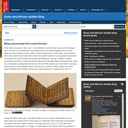Malay manuscripts from south Sumatra
