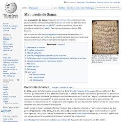Manuscrits de Sana'a