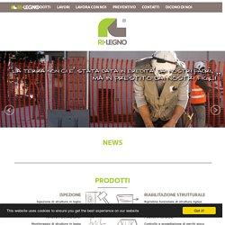 Ri-Legno - Ispezione, manutenzione e riabilitazione di strutture in legno