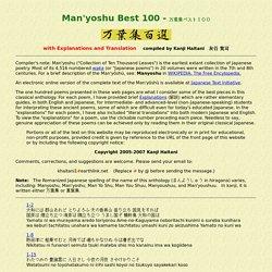 Manyoshu Best 100