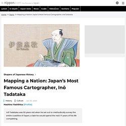Mapping a Nation: Japan's Most Famous Cartographer, Inō Tadataka