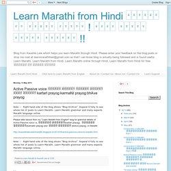 Learn Marathi from Hindi हिन्दी से मराठी सीखें ! लर्न मराठी फ्रॉम हिन्दी !!: Active Passive voice कर्तरी प्रयोग कर्मणी प्रयोग भावे प्रयोग kartarI prayog karmaNI prayog bhAve prayog