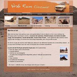 Guide : Wadi Rum Circuit **