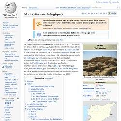 Mari (site archéologique)
