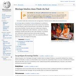 Mariage hindou dans l'Inde du Sud