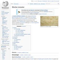 Marine romaine