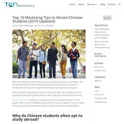 chinese student recruitment